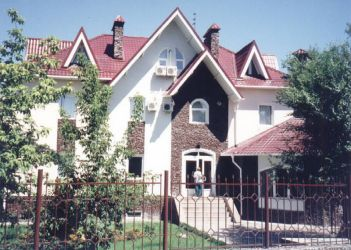 Marriage Agency Located In Bishkek 57
